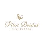 パイロットブライダル ブランドロゴ- 岡田時計店|香川県丸亀市の時計・宝石・結婚指輪・婚約指輪・ジュエリーリフォーム