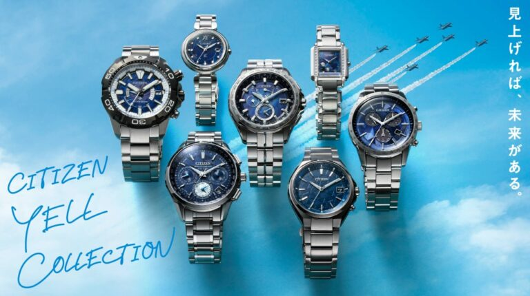 香川県の岡田時計店で販売中のシチズンの時計
