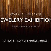 香川県の-ジュエリー-イベント|岡田時計店
